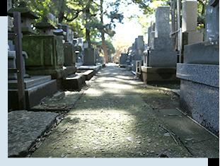 本立寺墓苑 写真
